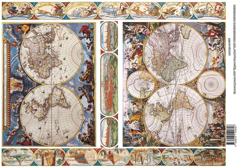 Рисовая карта для декупажа Карта мира 2, формат А4na4181Бумага плотностью - 20 г/м2, имеет в составе прожилки риса, которые очень красиво смотрятся на декорируемом изделии, придают ему неповторимую фактуру и создают эффект нанесенного кистью рисунка. Подходит для декора в технике декупаж на стекле, дереве, пластике, металле и любых других поверхностях. НЕ ТРЕБУЕТ ЗАМАЧИВАНИЯ. Приклеивается путем нанесения клея поверх бумаги по направлению от центра к краям. Мотивы рисунка можно вырезать ножницами либо вырывать руками. Так же используется в технике скрапбукинг для декора страниц и обложек альбомов, бумагу можно пристрачивать на швейной машине.
