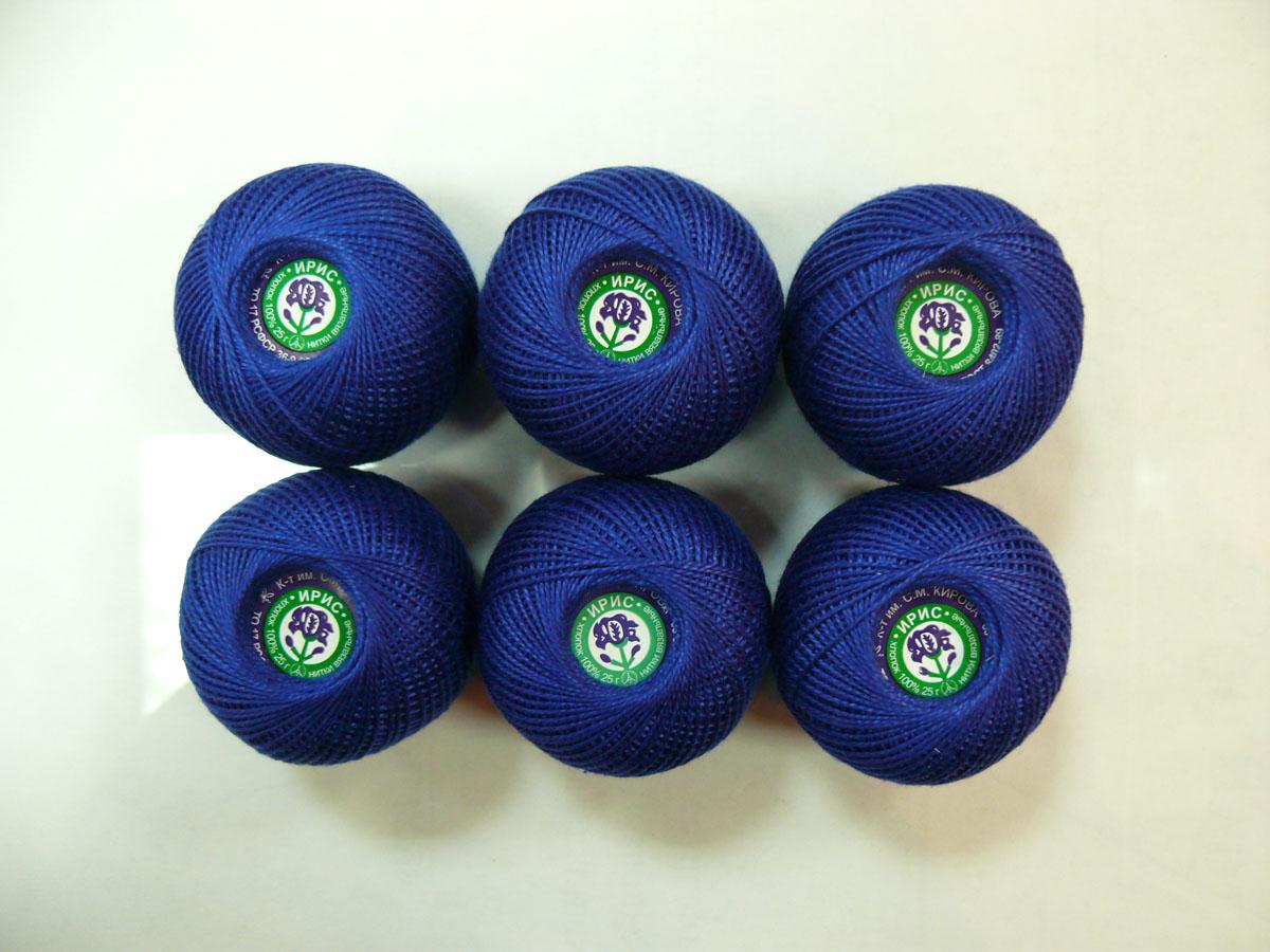 Нитки вязальные Ирис, хлопчатобумажные, цвет: темно-синий (2411), 150 м, 25 г, 6 шт0211102071778Вязальные нитки в 2 сложения Ирис изготовлены из 100% хлопка. Такие нитки используются для вязания крючком. Нити крученые, однотонные, мерсеризованные. В наборе - 6 клубков. С их помощью вы сможете связать своими руками необычные и красивые вещи.