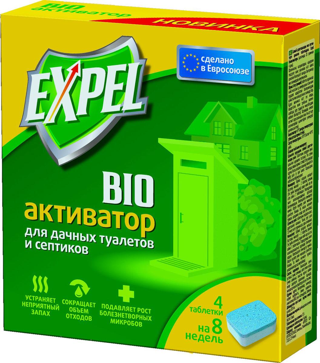 Биоактиватор BioExpert