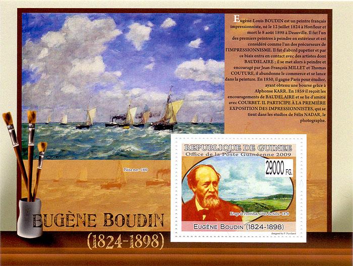 Почтовый блок Эжен Буден. Гвинея, 2009 годF30 BLUEПочтовый блок Эжен Буден. Гвинея, 2009 год. Размер марки 3,5 х 4,5 см, размер блока 10,5 х 14 см. Сохранность хорошая.