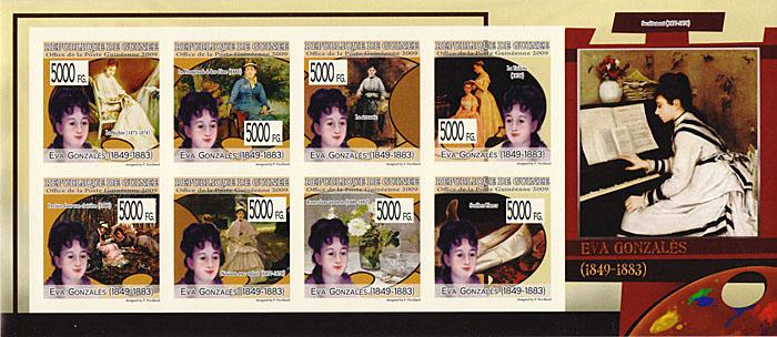 Малый лист без зубцов Ева Гонсалес. Гвинея, 2009 годF30 BLUEМалый лист без зубцов Ева Гонсалес. Гвинея, 2009 год. Размер марок 3,5 х 3,5 см, размер листа 9,5 х 22,5 см. Сохранность хорошая.