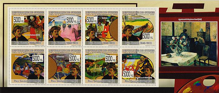 Малый лист Поль Гоген. Гвинея, 2009 годF30 BLUEМалый лист Поль Гоген. Гвинея, 2009 год. Размер марок 4 х 4 см, размер листа 9,5 х 22 см. Сохранность хорошая.
