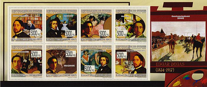 Малый лист Эдгар Дега. Гвинея, 2009 годF30 BLUEМалый лист Эдгар Дега. Гвинея, 2009 год. Размер марок 4 х 4 см, размер листа 9,5 х 22 см. Сохранность хорошая.