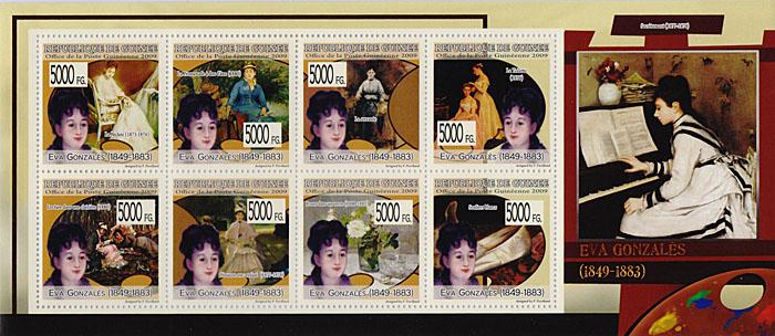 Малый лист Ева Гонсалес. Гвинея, 2009 годF30 BLUEМалый лист Ева Гонсалес. Гвинея, 2009 год. Размер марок 4 х 4 см, размер листа 9,5 х 22 см. Сохранность хорошая.