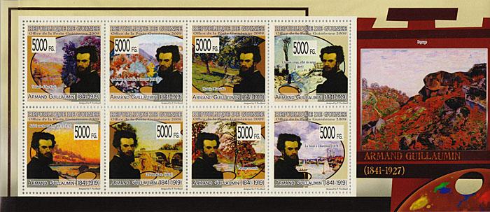 Малый лист Арман Гийомен. Гвинея, 2009 годF30 BLUEМалый лист Арман Гийомен. Гвинея, 2009 год. Размер марок 4 х 4 см, размер листа 9,5 х 22 см. Сохранность хорошая.
