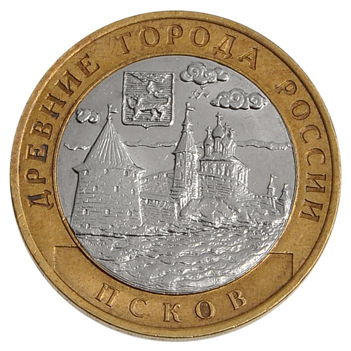 Монета номиналом 10 рублей Псков. Биметалл. СПМД. Россия, 2003 год211104Диаметр 2,7 см.