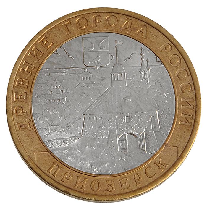 Монета номиналом 10 рублей Приозерск. СПМД. Россия, 2008 год211104Диаметр 2,7 см.