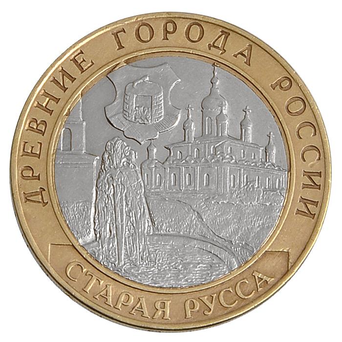 Монета номиналом 10 рублей Старая Русса. Биметалл. СПМД. Россия, 2002 год211104Диаметр 2,7 см.