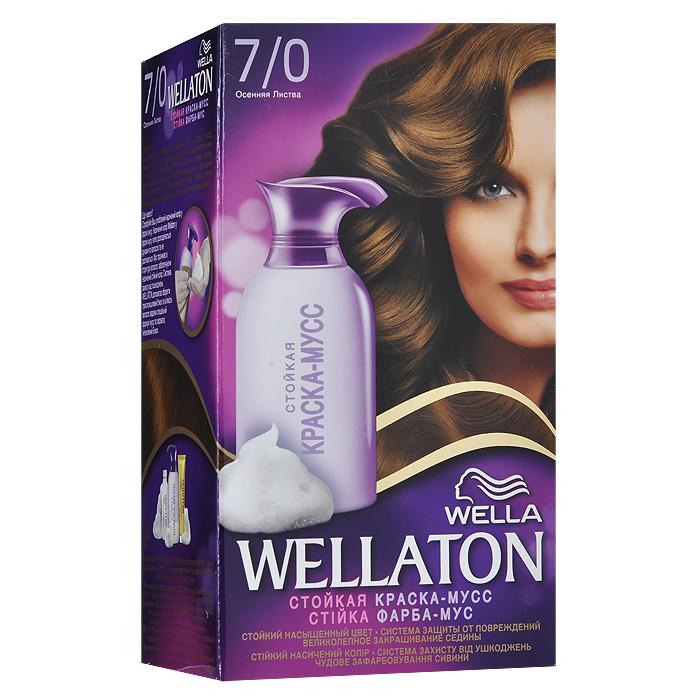 Краска-мусс для волос Wellaton 7/0. Осенняя листва81284294Стойкая краска-мусс Wellaton - живой насыщенный цвет и легкое бережное нанесение. Насладитесь живым насыщенным цветом. Краска-мусс обеспечивает бережное нанесение и защиту от подтеков. Она равномерно распределяется по волосам, насыщая каждый волос совершенным цветом. Система защиты от повреждений дарит волосам потрясающий блеск и мягкость шелка благодаря специальной формуле мусса и питательной сыворотке. Такая же стойкость, как привычные краски! 100% закрашивание седины. Характеристики: Номер краски: 7/0. Цвет: осенняя листва. Объем краски: 56,5 мл. Объем проявителя: 58,1 мл. Объем питательной сыворотки: 30 мл. Производитель: Германия. В комплекте: 1 тюбик с краской, 1 флакон с проявителем, 1 тюбик с питательной сывороткой, 1 пара перчаток, инструкция по применению. Товар сертифицирован. Внимание! Продукт может вызвать аллергическую реакцию, которая в редких случаях может...