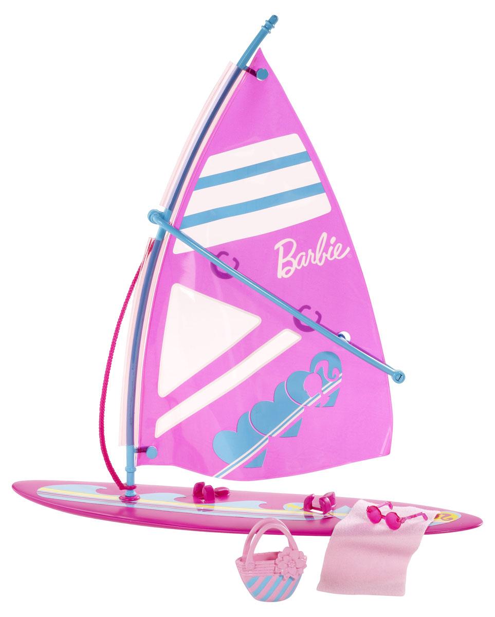 Barbie Транспорт для кукол ВиндсерфBDF34_BDF37Набор аксессуаров для прогулки Barbie Виндсерф привлечет внимание вашей малышки, ведь с помощью него ее любимая куколка Барби сможет ловить волны на своей доске и активно провести с подружками время на пляже. Очаровательный виндсерф розового цвета оснащен специальными креплениями для куклы. В комплект с доской входят очки, пляжная сумка и полотенце для куклы. Порадуйте свою малышку таким замечательным подарком!