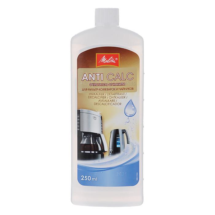 Очиститель от накипи Melitta для фильтр-кофеварок и чайников, 250 мл1500745Очиститель накипи для фильтрующих кофеварок и электрических чайников. С помощью очистителя от накипи Melitta вы сможете легко удалить известковый налет благодаря входящей в состав лимонной кислоте. Характеристики: Состав: лимонная кислота. Объем: 250 мл. Товар сертифицирован.