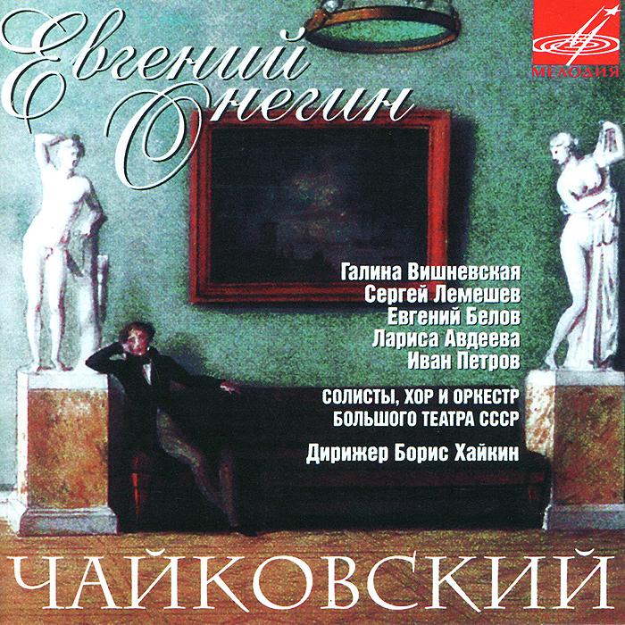 К изданию прилагается 16-страничный буклет с дополнительной информацией на русском языке.