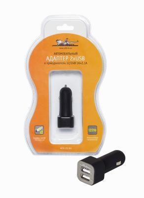 Адаптер автомобильный Airline, 2 x USBACH-2U-04Адаптер Airline в гнездо прикуривателя на два гнезда USB 1А+2.1А позволяет заряжать мобильные телефоны и смартфоны в автомобиле. Финишное прорезиненное покрытие.