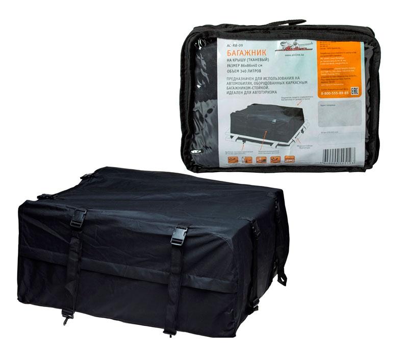 Багажник на крышу Airline, тканевый, 340 литров, 86 х 86 х 40 смAO-RB-09Этот органайзер предназначен для использования на автомобилях, оборудованных каркасным багажником-стойкой. Идеально подойдет для автотуризма. Органайзер изготовлен из прочного полиэстера с водоотталкивающим покрытием, имеет морозоустойчивую систему крепления.