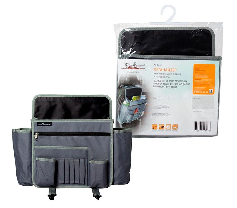Органайзер на спинку переднего сидения Airline, 32 см х 10 см х 37 см. AO-BS-02AO-BS-02Органайзер изготовлен из прочного и легко моющегося материала - 100% полиэстера. Имеет специальную конструкцию, позволяющую сохранить доступ к штатному карману на спинке переднего сидения, а также отделения для журналов, дорожных карт, ручек и карандашей, очков, гаджетов и многого другого.