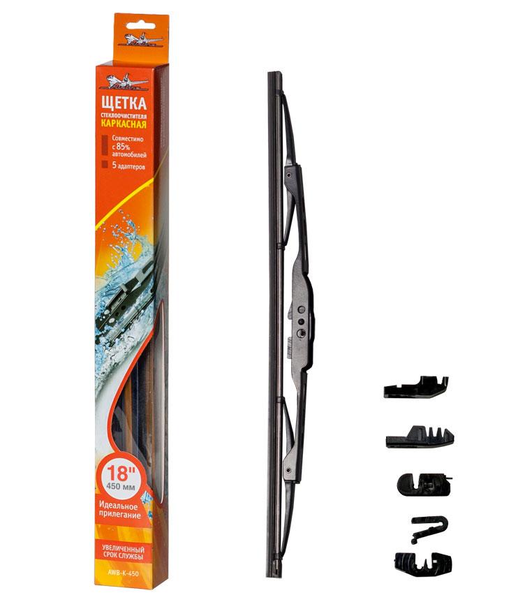 """Щетка стеклоочистителя """"Airline"""", бескаркасная, 45 см, 1 шт AWB-K-450"""