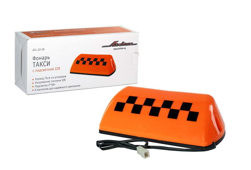 Фонарь Airline ATL-12-01 Такси, с подсветкой, 12ВATL-12-01Фонарь Такси предназначен для использования в таксопарках и для частных извозчиков. Устанавливается на магнитном креплении на крышу автомобиля. Имеет провод 75см со штекером на конце для подключения к штатной проводке. Встроенная подсветка работает от 12В. Штекер для подключения к штатной проводке. 6 магнитов для фиксации.