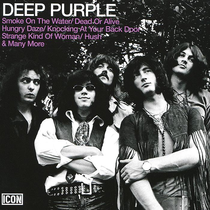 Deep Purple. Icon: Deep Purple