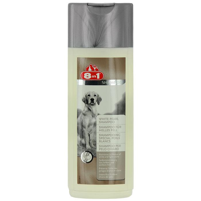 Шампунь 8 in 1 Белый жемчуг, для собак светлых окрасов, 250 мл101680Шампунь для собак 8 in 1 Белый жемчуг с алоэ вера, витамином Е и натуральными отбеливающими экстрактами для поддержания богатства и яркости белых и светлых окрасов. Богатство растительных компонентов обеспечивает здоровый блеск волосам и шерсти, одновременным предохранении ее от сухости и скатывания. Обеспечивает яркий и здоровый вид коже и шерсти. Применение: Намочите шерсть. Нанесите небольшое количество шампуня, вмассируйте в шерсть до образования пены. Избегайте попадания в глаза. Тщательно смойте шампунь и высушите шерсть. Состав: вода, лаурилсульфат натрия, лаурет сульфат натрия, кокамид ДЭA, хлорид натрия, гликоль стеарат, кокамидопропил бетаин, алоэ, пантенол, вытяжка из имбиря, токоферола ацетат, парфюм, пропиленгликоль, диазолидинил мочевины, метилпарабен, пропилпарабен. Товар сертифицирован.