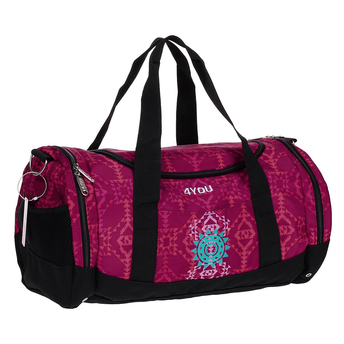 Сумка школьная 4You Спорт: Понпон, цвет: ярко-розовый171400-598Школьная сумка 4You Спорт: Понпон предназначена для переноски спортивных вещей, обуви и инвентаря. Сумка выполнена из прочного износостойкого текстильного материала ярко-розового цвета и оформлена бирюзовой вышивкой в виде солнышка. Сумка содержит одно вместительное отделение, которое закрывается на застежку-молнию с двумя бегунками. На лицевой стороне сумки находится небольшой внешний карман без застежки. По бокам расположены два накладных кармана, закрывающихся также на застежки-молнии с двумя бегунками. На внешней стороне каждого находится большой сетчатый карман без застежки. Спортивная сумка оснащена двумя текстильными ручками для переноски в руке и плечевым ремнем, регулируемым по длине.