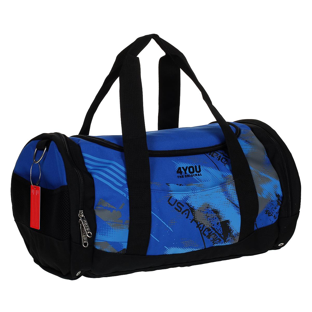 Сумка школьная 4You Спорт: Океан, цвет: синий, черный171400-608Школьная сумка 4You Спорт: Океан предназначена для переноски спортивных вещей, обуви и инвентаря. Сумка выполнена из прочного износостойкого текстильного материала синего и черного цветов и содержит одно вместительное отделение, которое закрывается на застежку-молнию с двумя бегунками. На лицевой стороне сумки находится небольшой внешний карман без застежки. По бокам расположены два накладных кармана, закрывающихся также на застежки-молнии с двумя бегунками. На внешней стороне каждого находится большой сетчатый карман без застежки. Спортивная сумка оснащена двумя текстильными ручками для переноски в руке и плечевым ремнем, регулируемым по длине.