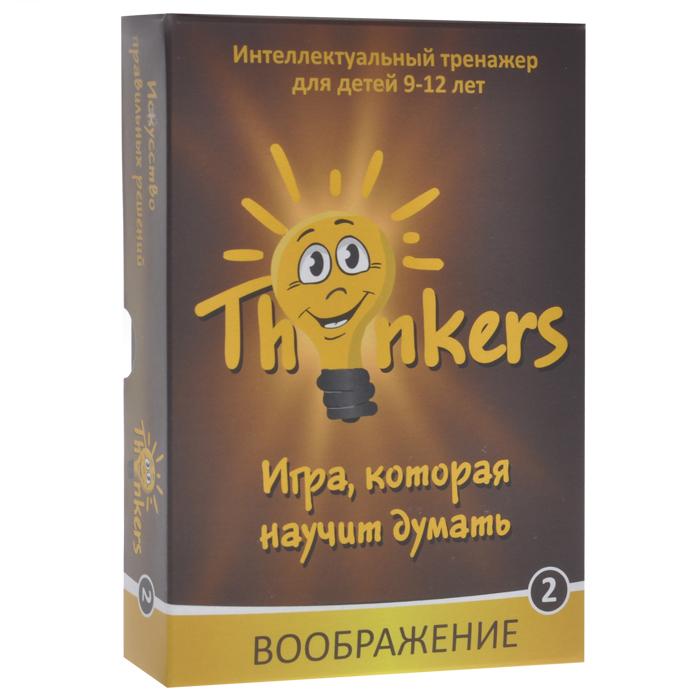 Логическая игра Thinkers Воображение70860Логическая игра Thinkers Воображение - это интеллектуальный тренажер для детей 9-12 лет, предназначенный для развития воображения и творческих способностей ребенка. Игра включает 100 карточек, каждая из которых содержит задачу и на обратной стороне - ответ на нее. Необходимо, чтобы ребенок попытался найти ответ самостоятельно. Задачи постепенно усложняются, так что в процессе их решения ребенок приобретает навыки мыслить неординарно и эффективно, приобретая при этом особые интеллектуальные способности. Инструкция на русском языке подробно расскажет вам об особенностях и дополнительных возможностях игры. Использование этого интеллектуального тренажера поможет ребенку не только продвинуться в решении сложных интеллектуальных задач, но и позволит существенно опережать своих сверстников по уровню интеллектуального развития. Игра подготовит ребенка к принятию быстрых и эффективных решений во взрослой жизни, повысит его конкурентоспособность в развитии собственной деловой...