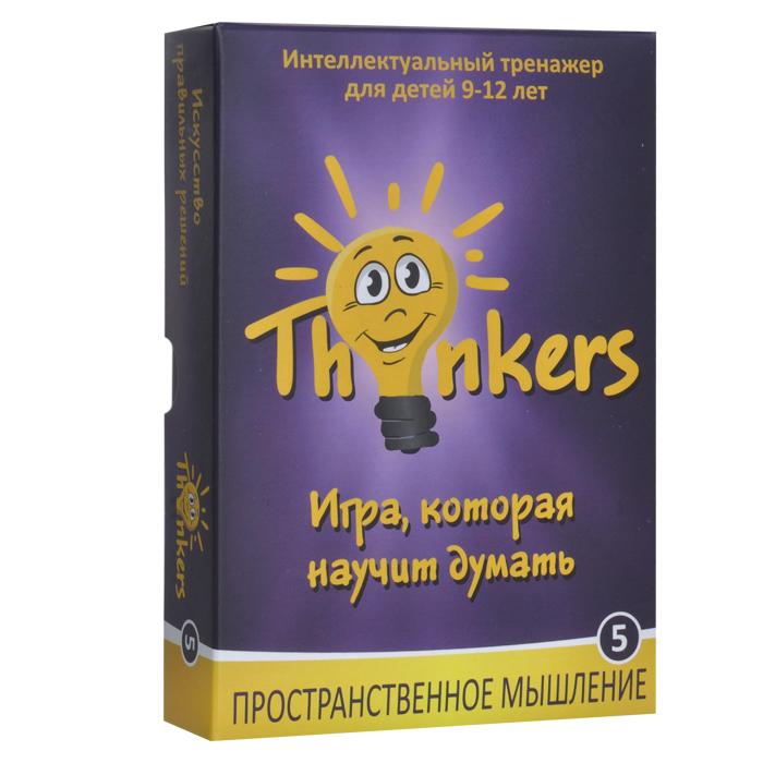 Логическая игра Thinkers Пространственное мышление72494Логическая игра Thinkers Пространственное мышление - это интеллектуальный тренажер для детей 9-12 лет, который развивает пространственное мышление, учит быстро выявлять внутреннюю суть происходящих явлений и событий, принимать эффективные и творческие решения. Игра включает 100 карточек, каждая из которых содержит задание и на обратной стороне - ответ на него. Необходимо, чтобы ребенок попытался найти ответ самостоятельно, ведь в процессе решения этих задач он учится находить связь между фрагментами и моделировать картину в целом. Инструкция на русском языке подробно расскажет вам об особенностях и дополнительных возможностях игры. Использование этого интеллектуального тренажера поможет ребенку не только быстро и эффективно выявлять внутреннюю суть явлений и событий, сферу влияния и взаимосвязи, но и позволит существенно опережать своих сверстников по уровню интеллектуального развития. Игра подготовит ребенка к принятию быстрых и эффективных решений во взрослой жизни,...