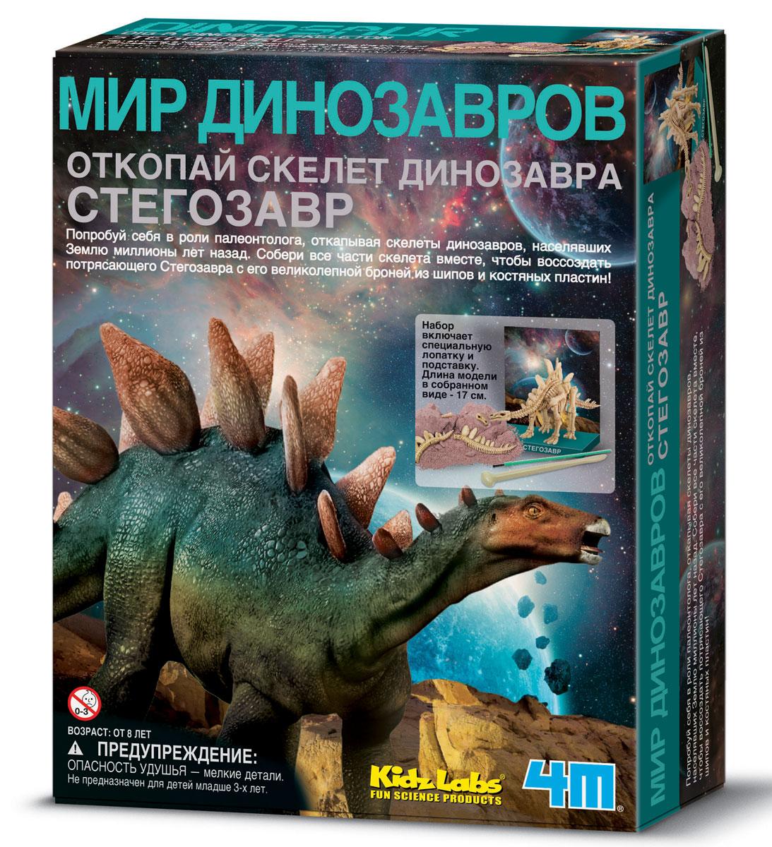 Сборная модель 4M Скелет Стегозавра00-03229Попробуйте себя в роли палеонтолога, откапывая скелеты динозавров, населявших Землю миллионы лет назад. Соберите все части скелета вместе, чтобы воссоздать потрясающего Стегозавра с его великолепной броней из шипов и костяных пластин! В набор входит: кисточка, лопатка, картонная подставка, блок из гипса со скелетом Стегозавра. Длина модели в собранном виде - 17 см.
