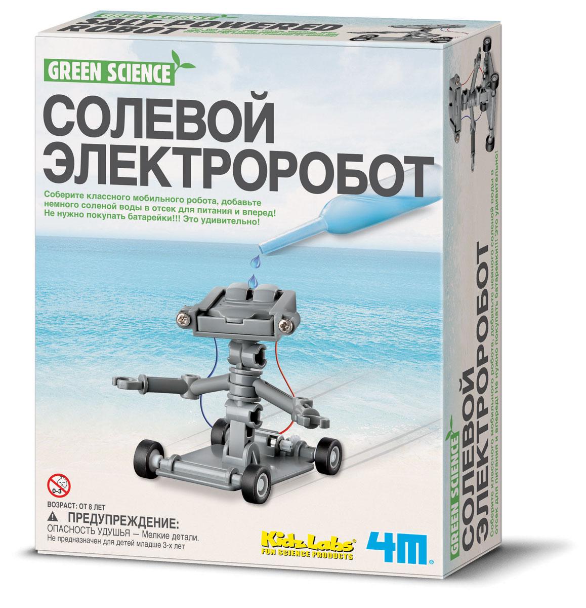 Сборная модель 4M Солевой электроробот00-03353Соберите классного мобильного робота, добавьте немного соленой воды в отсек для питания и вперед! Не нужно покупать батарейки!!! Это удивительно! Содержимое: 1 шасси, 1 корпусная ось, 1 шарнир, 2 руки, 1 батарейный держатель, 1 база для батареи, 1 крышка для батареи, 1 двигатель с проводами и контактами, 1 обычная ось с колесами, 1 ось с шестеренкой и колесами, 2 винта, 1 пипетка, 2 алюминиевых пластины, 2 тканевых листа, 2 листа углеродных листа и 1 набор подробных инструкций с интересными фактами. Вам также потребуется взять дома: чашку, поваренную соль, ложку.