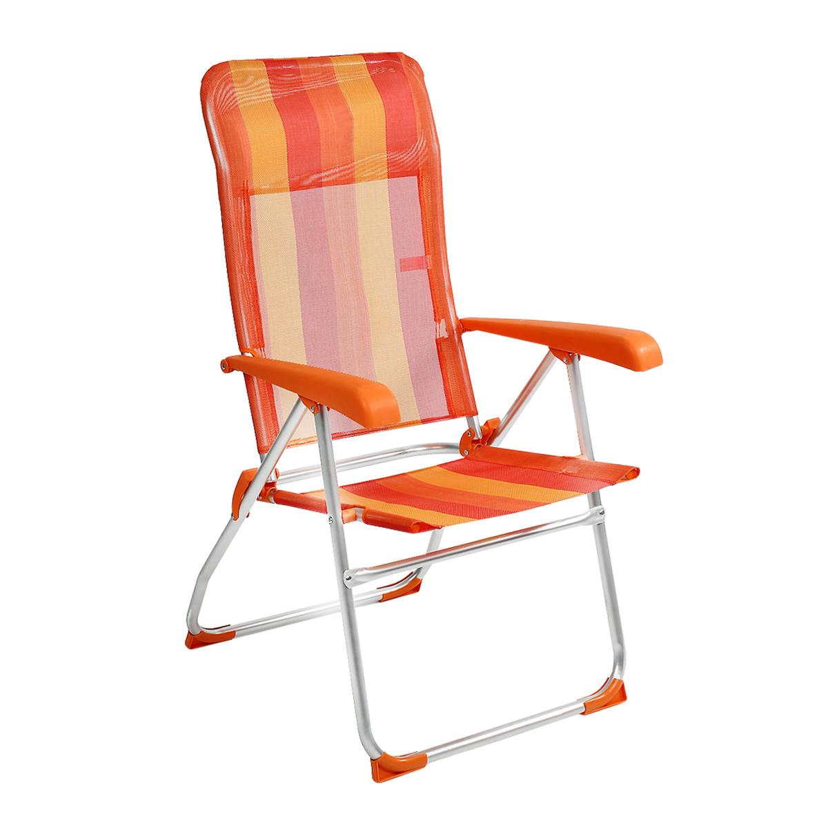 """Кресло складное """"Happy Camper"""", цвет: желтый, оранжевый"""