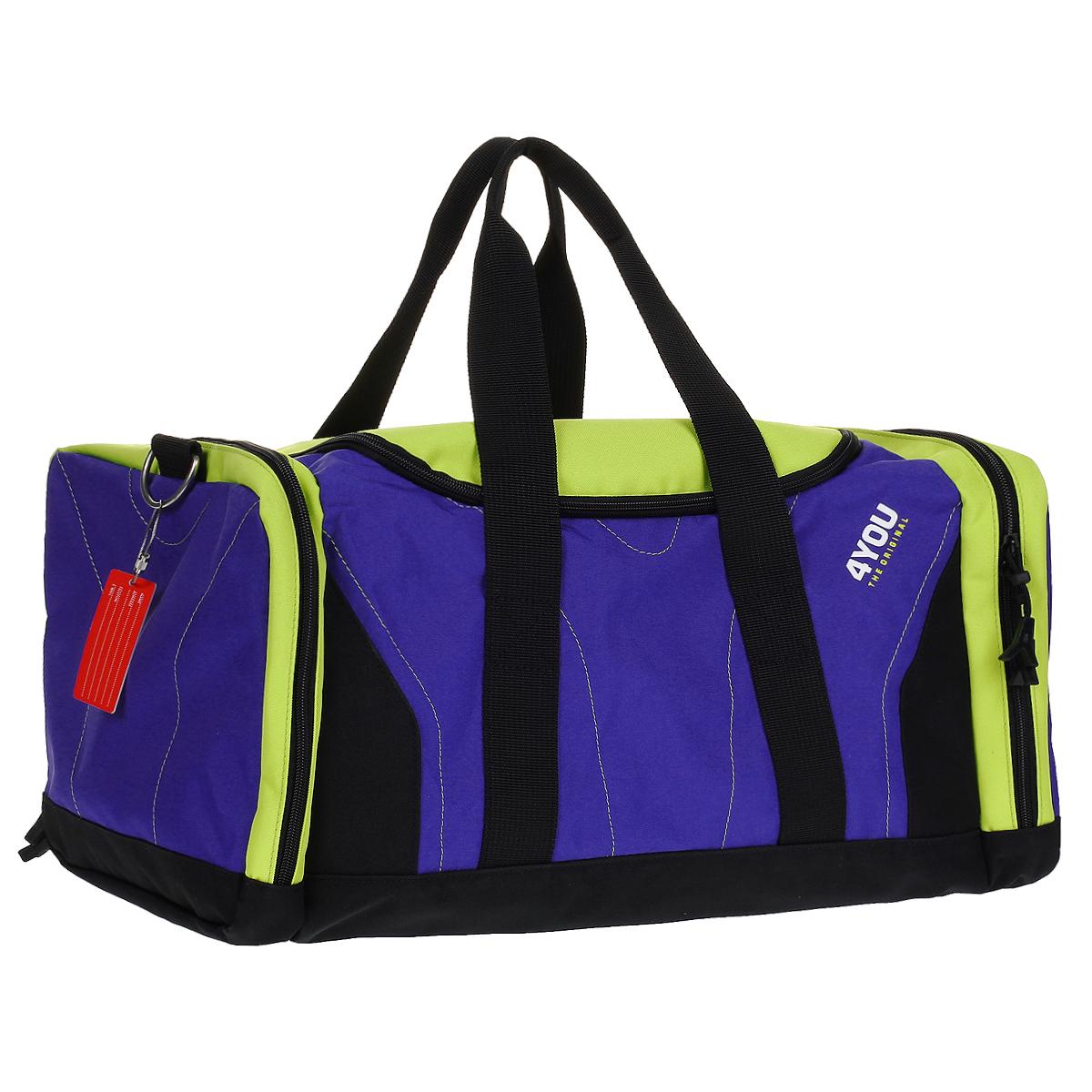 Сумка школьная 4You Спорт, цвет: синий, салатовый, черный171500-651Школьная сумка 4You Спорт предназначена для переноски спортивных вещей, обуви и инвентаря. Сумка выполнена из прочного износостойкого текстильного материала синего, салатового и черного цветов и содержит одно вместительное отделение, которое закрывается на застежку-молнию с двумя бегунками. По бокам находятся два внешних кармана, закрывающиеся также на застежку-молнию с двумя бегунками. Спортивная сумка оснащена двумя текстильными ручками для переноски в руке и плечевым ремнем, регулируемым по длине.