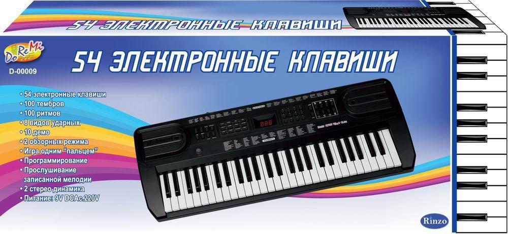 Синтезатор DoReMi, 54 клавиши. D-00009D-00009 (SK-570)Яркий синтезатор DoReMi привлечет внимание вашего ребенка и доставит ему много удовольствия от часов, посвященных игре с ним. Синтезатор имеет 54 музыкальные клавиши и множество кнопок, позволяющих добавлять различные звуковые эффекты при составлении мелодий, менять темп и ритм музыки. Также можно произвести запись мелодий. В комплект с синтезатором входит микрофон. С помощью этого синтезатора ребенок сможет развить свои музыкальные способности и порадовать друзей и близких великолепным концертом. Порадуйте его таким замечательным подарком! Синтезатор работает от встроенного адаптера 9V DC AC 220V или 6 батареек типа D (не входят в комплект)