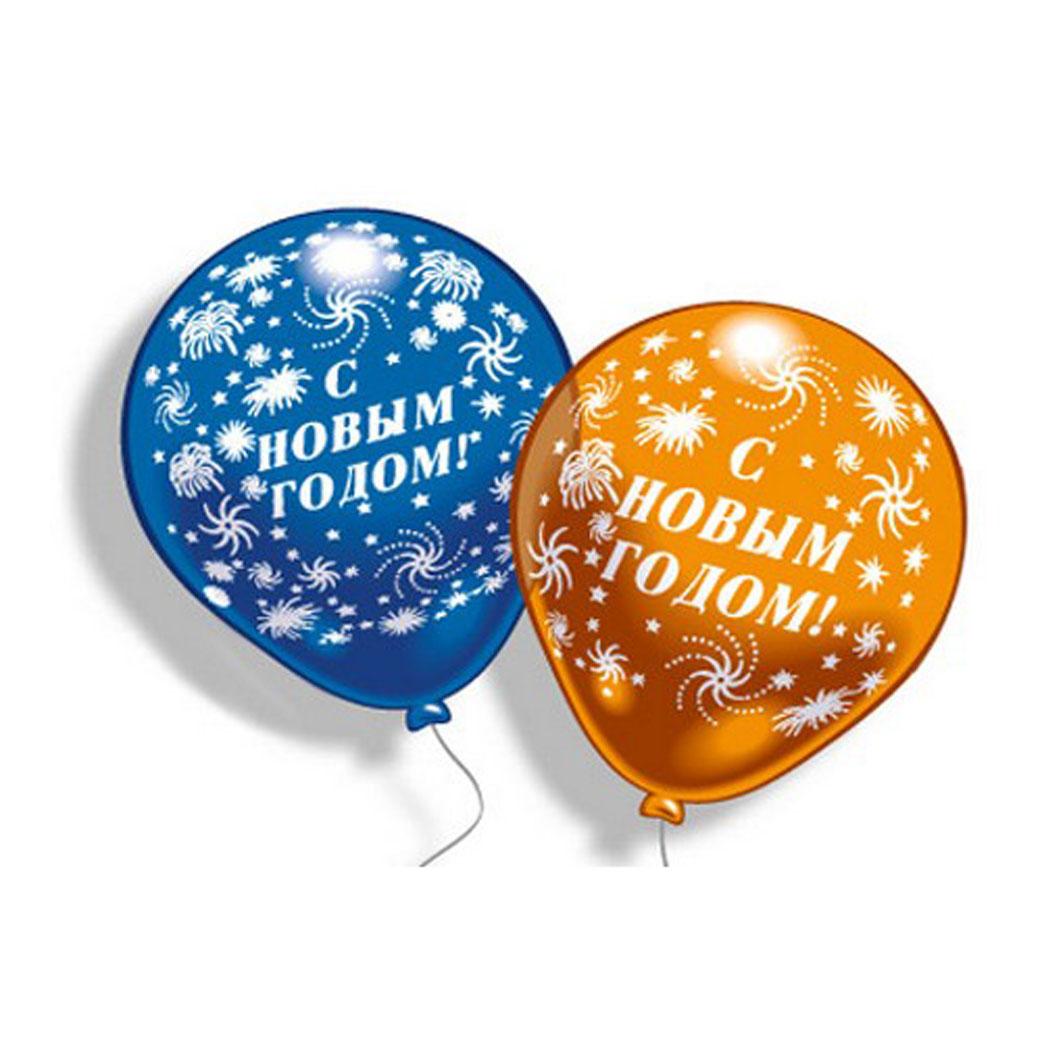 Набор воздушных шариков С Новым Годом!, 10 шт340250F NНабор надувных шариков Everts для декорирования поможет Вам необычно украсить комнату к празднику. Шарики с надписью С Новым годом! создадут атмосферу приближающегося торжества. Они изготовлены из безопасных материалов. В комплекте 10 шариков розового, красного, желтого, зеленого и синего цвета.