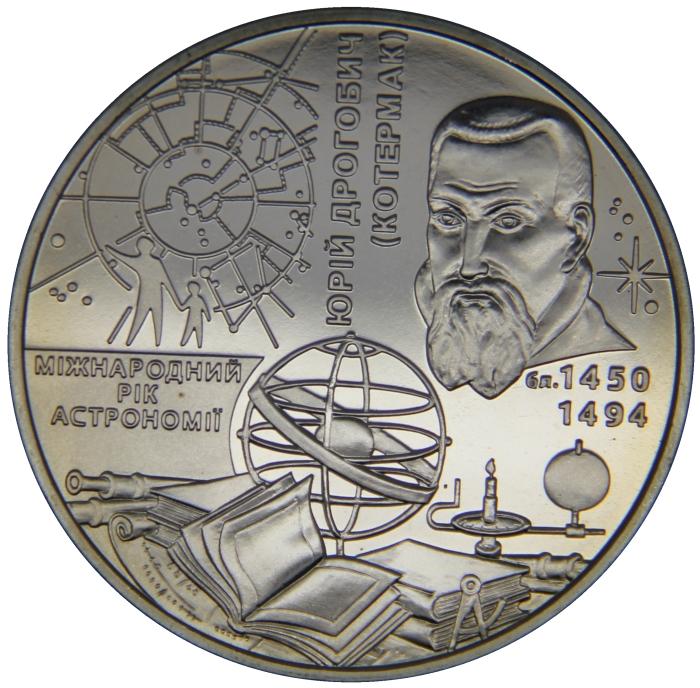 Монета номиналом 5 гривен Международный год астрономии. Нейзильбер. Украина, 2009 годL2070 EМонета номиналом 5 гривен Международный год астрономии. Нейзильбер. Украина, 2009 год. Диаметр 3.5 см. Сохранность хорошая.