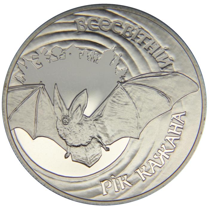 Монета номиналом 5 гривен Международный год Кажана. Нейзильбер. Украина, 2012 год291206Монета номиналом 5 гривен Международный год Кажана. Нейзильбер. Украина, 2012 год. Тираж 20000 экз. Диаметр 3,5 см. Сохранность хорошая.
