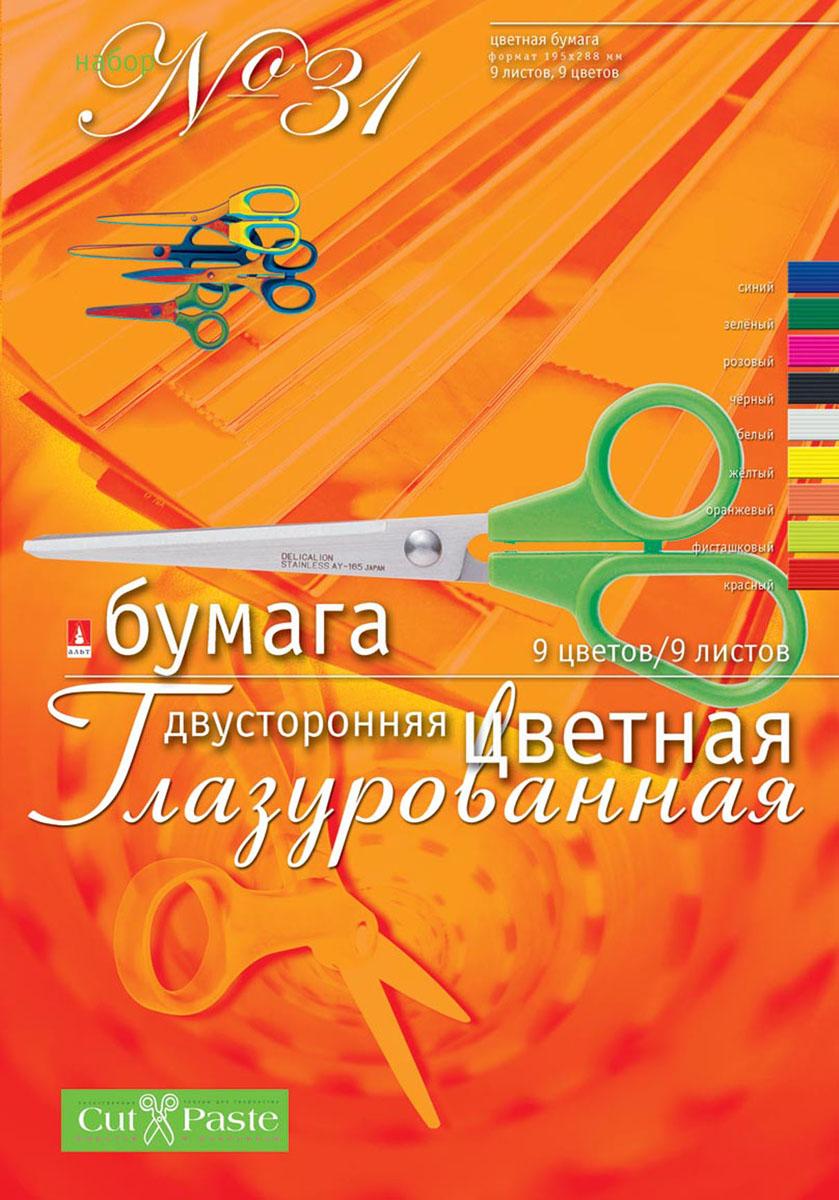 Цветная бумага Альт двусторонняя, глазурованная, №31, 9 цветов11-409-60Набор цветной глазурованной бумаги – уникальный материал для творчества. Благодаря особой обработке поверхность бумаги становится идеально ровной и гладкой. С помощью набора, состоящего из 9 листов разноцветной бумаги, можно без труда воплотить самые смелые мечты. На обратной стороне папки приводится инструкции с фотографиями и рисунками по изготовлению поделок.