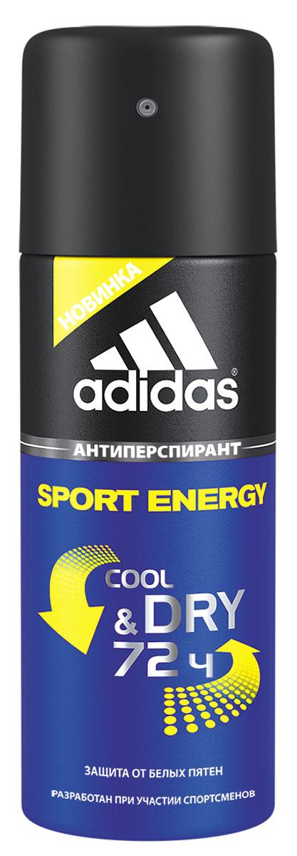 Adidas Sport Energy. Дезодорант, 150 мл340010712Adidas Sport Energy - свежий и энергичный аромат. Защита от пота в течение 72 часов. Минимизирует белые пятна на коже и одежде. Не содержит спирт. Не нарушает рН-баланс. Характеристики: Объем: 150 мл. Производитель: Великобритания. Товар сертифицирован.