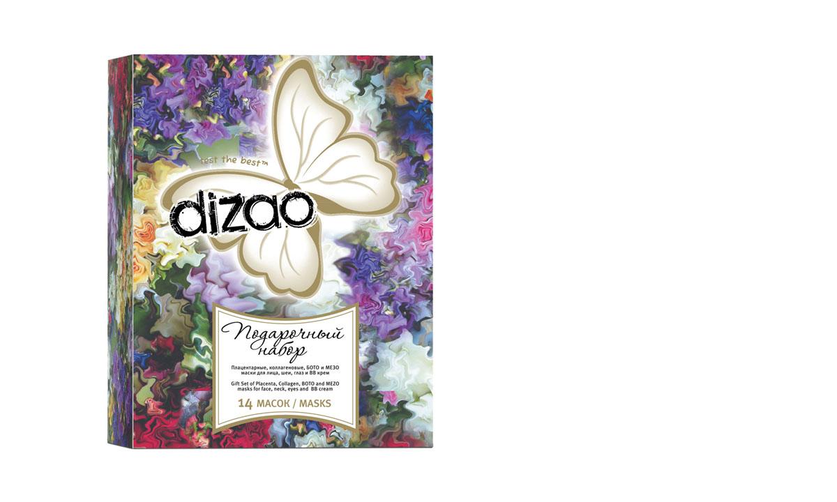 Dizao Подарочный набор для лица, шеи, глаз, 14 масок096017Подарочный набор Dizao Natural Cosmetic состоит из 14 масок - плацентарные, коллагеновые, бото и мезо маски для лица, шеи, глаз и ВВ крема. В набор входят: - Красная икра - плацентарно-коллагеновая маска для лица и шеи с экстрактом красной икры. Мощное укрепляющее и моделирующее действие. 2-этапная, с керамидами, с комплексом 5 био-активных ягод. - Красная икра - плацентарно-коллагеновая маска для глаз с экстрактом красной икры. Мощное укрепляющее и моделирующее действие. 2-этапная, с керамидами, с комплексом 5 био-активных ягод. - Акулий жир - плацентарная маска для лица и шеи с акульим жиром и экстрактом оливковых листьев. Питательная от морщин с эффектом лифтинга. 2-этапная, с керамидами, с комплексом 5 био-активных ягод. - Акулий жир - плацентарная маска для глаз с акульим жиром и экстрактом оливковых листьев. От морщин, отеков, и мешков под глазами. 2-этапная, с керамидами, с комплексом 5 био-активных ягод. - Фруктовые кислоты -...