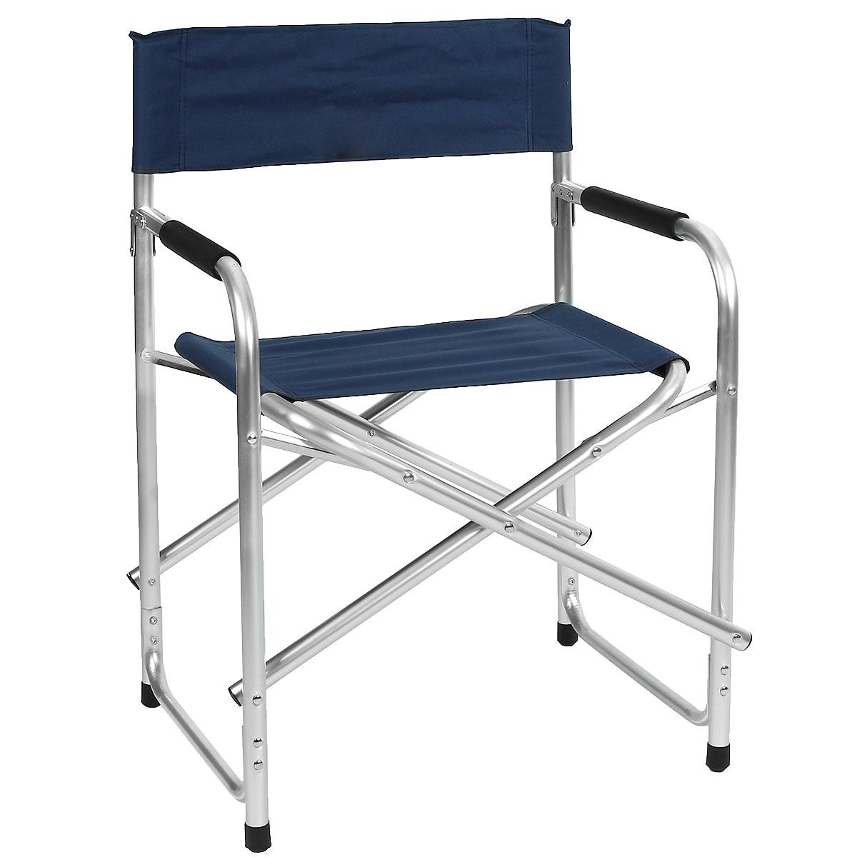 Кресло складное Happy Camper, цвет: синий