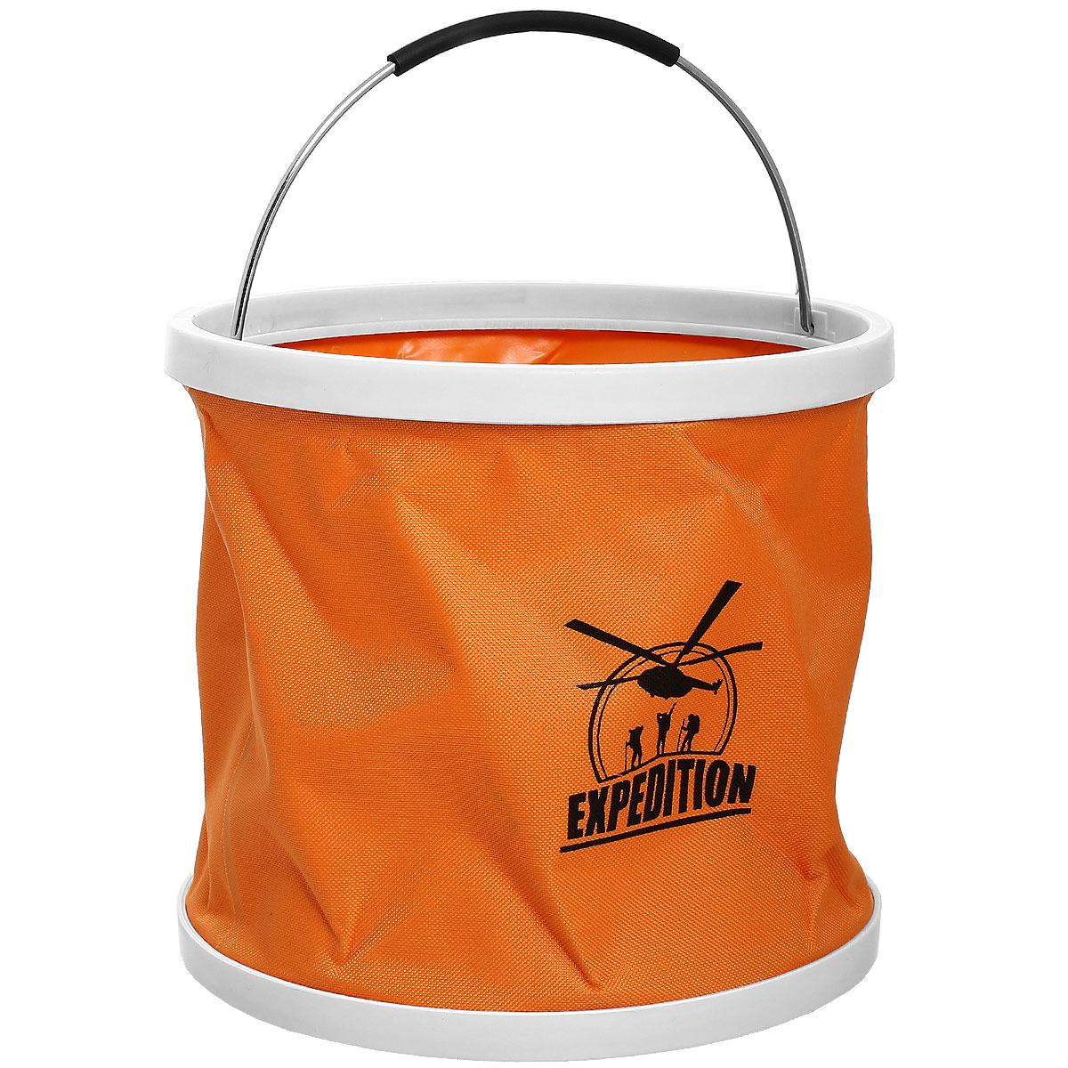 """Складное ведро Экспедиция """"Аквамобиль"""", цвет: оранжевый, 9 л"""