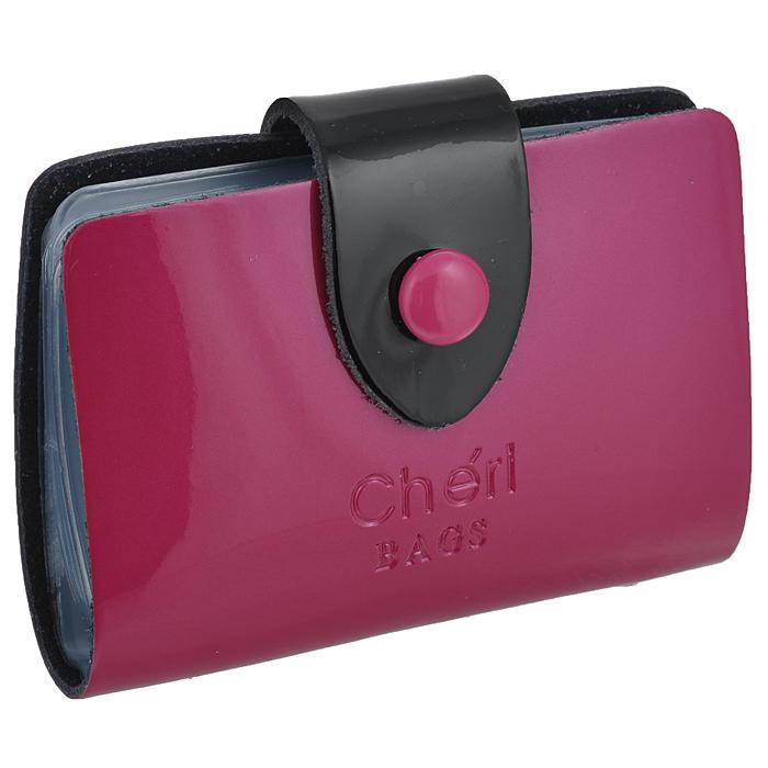 Визитница Cheribags, цвет: цикламен. V-0499-26V-0499-26Элегантная визитница Cheribags - стильная вещь для хранения визиток. Визитница выполнена из натуральной лаковой кожи, закрывается с помощью хлястика на металлическую кнопку. Внутри содержит блок из мягкого пластика, рассчитанный на 26 визиток. Такая визитница станет замечательным подарком человеку, ценящему качественные и практичные вещи.
