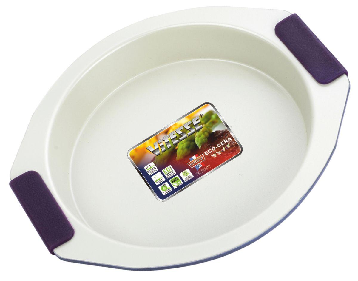 Форма для выпечки Vitesse, цвет: синий, диаметр 23 см. VS-1967VS-1967Круглая форма для выпечки Vitesse изготовлена из высококачественной углеродистой стали. Внутреннее керамическое покрытие Eco-Cera светло-серого цвета, позволяющее готовить при температуре 220°С, не оставляет послевкусия, делает возможным приготовление блюд без масла, сохраняет витамины и питательные вещества. Такое покрытие абсолютно безопасно для здоровья человека и окружающей среды, так как не содержит вредной примеси PFOA и имеет низкое содержание CO в выбросах при производстве. Керамическое покрытие обладает высокой прочностью и устойчивостью к царапинам. Кроме того, с таким покрытием пища не пригорает и не прилипает к стенкам. Готовить можно с минимальным количеством подсолнечного масла. Высокотехнологичное внешнее покрытие, подвергшееся температурной обработке, устойчиво к механическим повреждениям. Удобные ручки оснащены съемными силиконовыми вставками. Простая в уходе и долговечная в использовании форма Vitesse будет верной помощницей в создании ваших кулинарных...