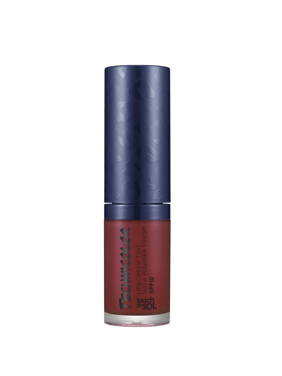 Touch In Sol Тинт для губ и щек Technicolor, с пудровым эффектом, SPF10, тон №06 French Burgundy, 5 млУТ000000624