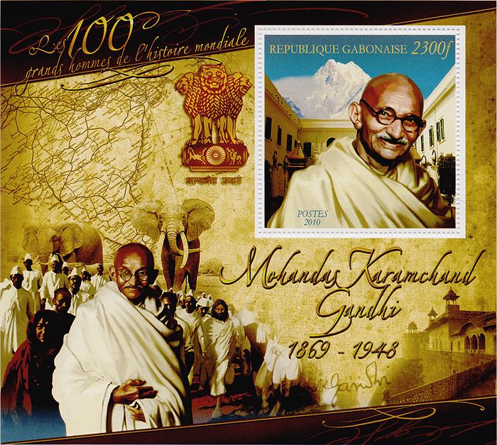 Почтовый блок с зубцами Махатма Ганди. Габон, 2010 год471305Почтовый блок с зубцами,Махатма Ганди. Габон, 2011 год. Размер марки 6 х 6 см, размер блока 13,5 х 15 см. Сохранность хорошая.