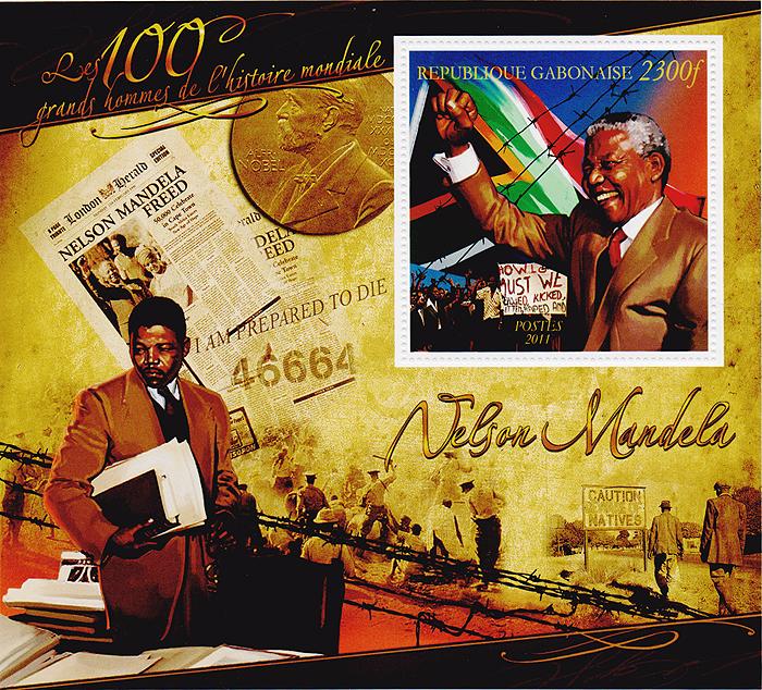 Почтовый блок с зубцами Нельсон Мандела. Габон, 2011 год471305Почтовый блок с зубцами,Нельсон Мандела. Габон, 2011 год. Размер марки 6 х 6 см, размер блока 13,5 х 15 см. Сохранность хорошая.