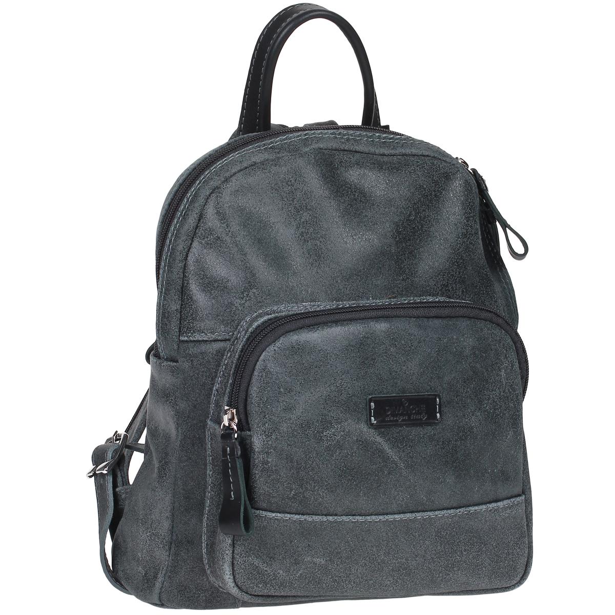 Рюкзак Dimanche, цвет: темно-серый. 468/36468/36Стильный рюкзак Dimanche выполнен из натуральной кожи темно-серого цвета. Рюкзак имеет одно основное отделение, которое закрывается на застежку-молнию. Внутри - открытый карман и два накладных кармашка для телефона и мелких бумаг. С лицевой и задней стороны рюкзака расположены дополнительные карманы на застежке-молнии. Рюкзак оснащен двумя лямки регулируемой длины, которые при помощи молнии соединяются в одну и удобной ручкой для переноски. Фурнитура - серебристого цвета. Рюкзак упакован в фирменный текстильный мешок. Стильный рюкзак Dimanche станет финальным штрихом в создании вашего неповторимого образа. Характеристики: Материал: натуральная кожа, текстиль, металл. Цвет: темно-серый. Размер рюкзака: 25 см х 28 см х 13 см. Высота ручки: 10 см. Длина лямок (регулируется): 73 см.