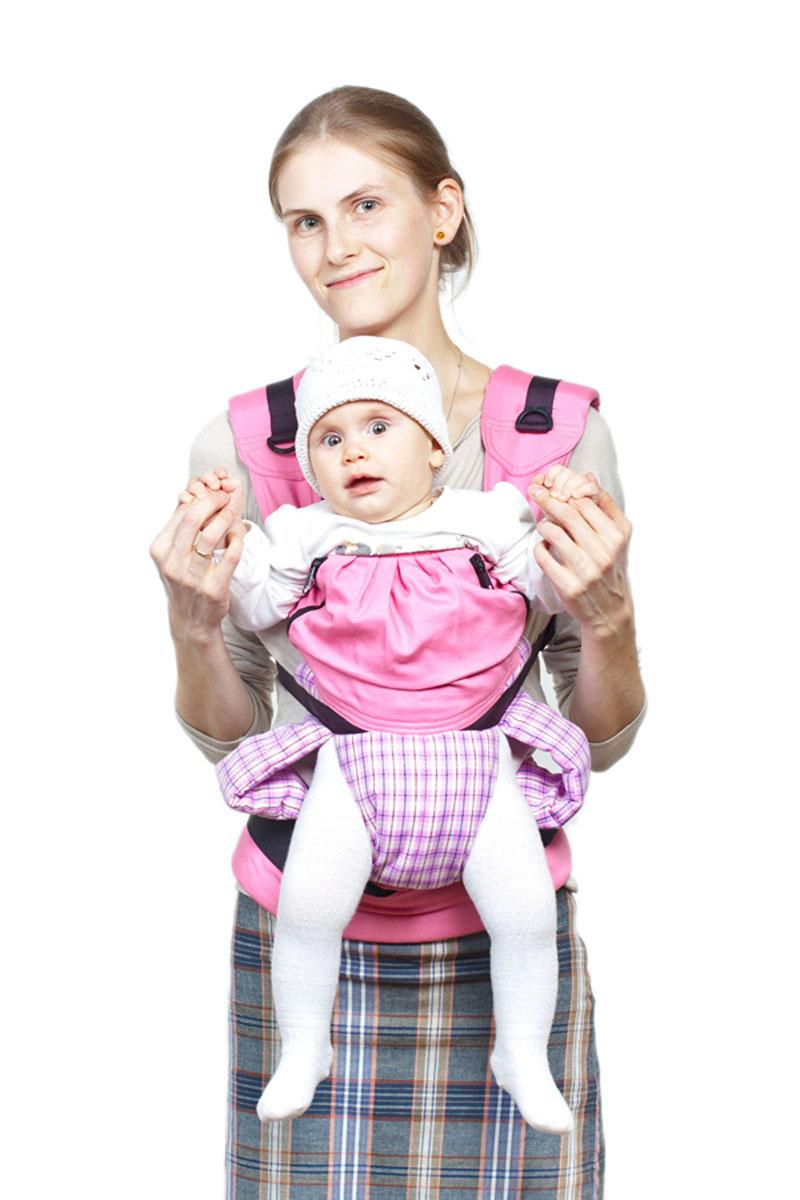 Слинг-рюкзак Бебимобиль, цвет: розовый, сиреневыйРБМ05-001