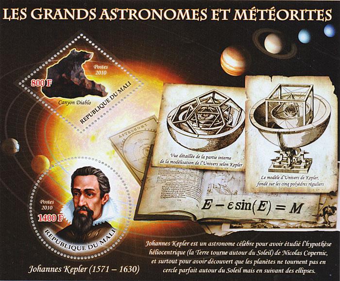 Почтовый блок Иоганн Кеплер из серии Великие астрономы и метеориты. Мали. 2010 год471305Почтовый блок с зубцами,Иоганн Кеплер. Мали, 2010 год. Размер марок 4 х 4 см, размер блока 11,5 х 14 см. Сохранность хорошая.