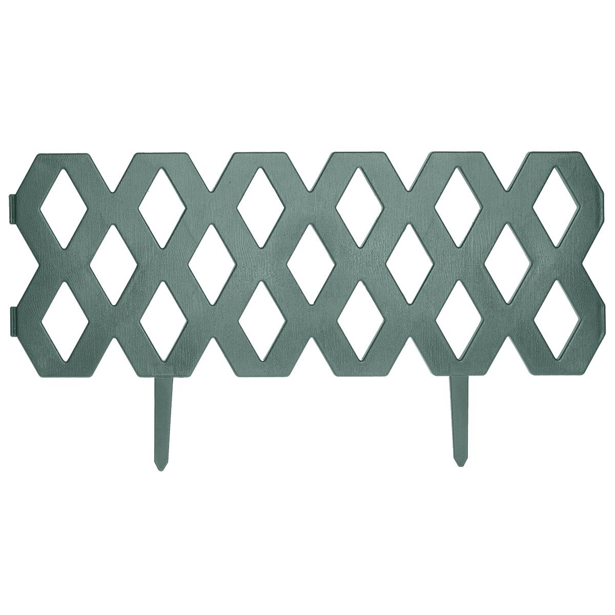 Забор декоративный пластиковый FIT Ромб, цвет: зеленый, 2 секции, 1,2 м77489Забор декоративный FIT предназначен как для украшения садового участка, так и для компоновки грядок и клумб. Соединяются секции между собой прочными креплениями. Высота: 22 см (31 см с ножками). Длина одной секции: 60 см.