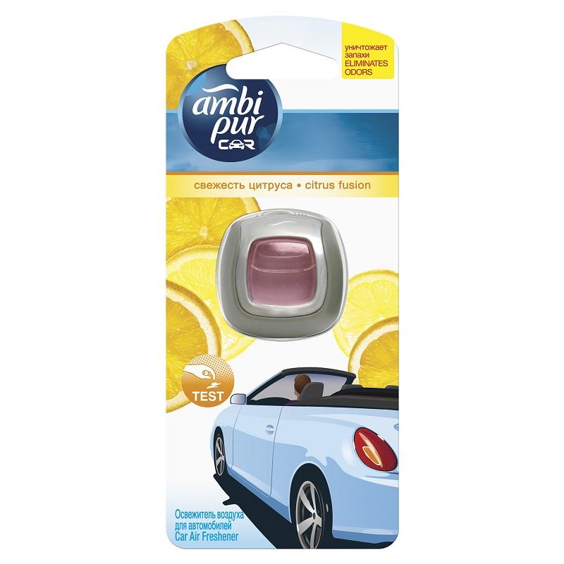 """Освежитель воздуха для автомобиля Ambi Pur """"Свежесть цитруса"""", 2 мл"""